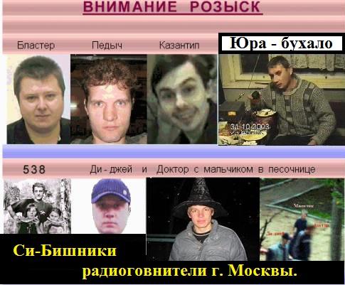 http://dgoblin.narod.ru/images/govniteli.jpg